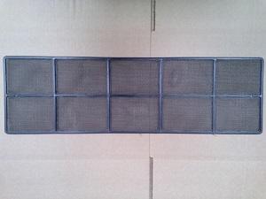 Amana 20415801 Filter